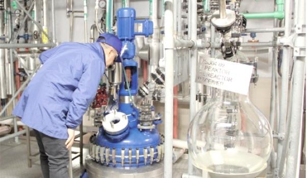 Ulkar Kimya Ar-Ge Merkezi ÇOSB'deki 23'üncü ar-ge merkezi oldu